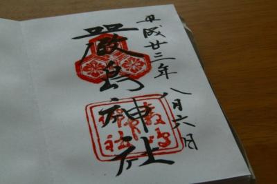 20110811_2220701