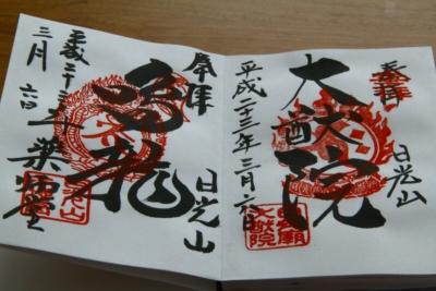 20110811_2220704