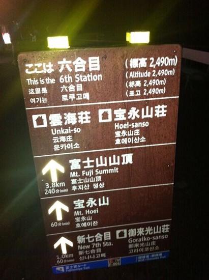 富士山2_R