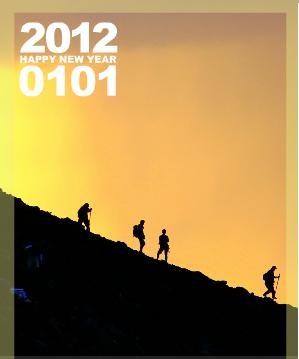 20111231_2481796
