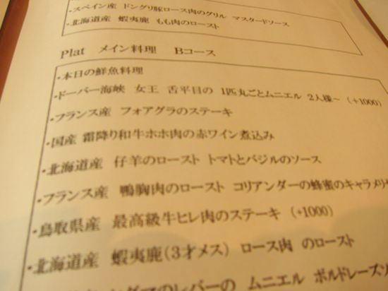 IMG_8329_R