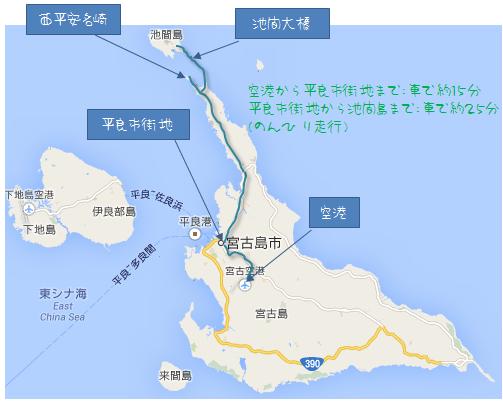 miyako_map1